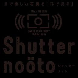 Shutter noöto