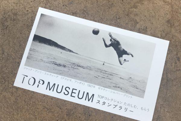 2.Landscape exhibition[写真のある風景]